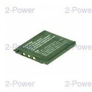 2-Power Digitalkamera Batteri Fujifilm 3.7v 560mAh (NP-60)