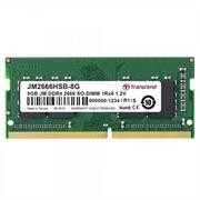 Transcend 8GB DDR4 2666Mhz SODIMM Memory, Retail