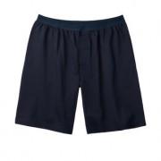 Piqué-Pyjama-Oberteil, -Shorts oder -Hose, Shorts - 50 - Navy