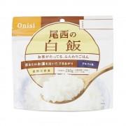 【セール実施中】尾西の白飯 アルファ米