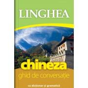 Chineza. Ghid de conversatie. Editia a II-a