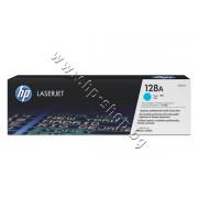 Тонер HP 128A за CM1415/CP1525, Cyan (1.3K), p/n CE321A - Оригинален HP консуматив - тонер касета