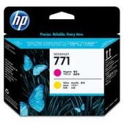 Accesorii printing HP CE018A