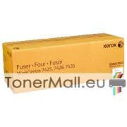 Fuser Cartridge, 220V Xerox 008R13063