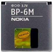 Nokia Batteria Litio Originale Bp-6m Bulk Per 3250 6151 6233 6234 6280 6288 9300 9300i N737 N77 N93