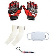 Combo Pack For Pro Biker Gloves Red-L+Arm Sleeve-Cream Pollution Mask-White With Key Chain