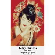 Fetita chineza (kit goblen)
