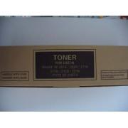 Тонер SHARP SF 2116 / 2020 / 2118 / 2120