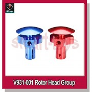 Generic red and e : V931-001 Rotor Head red e for WLtoys V931 RC Helicopter Spare Parts