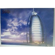Burj Al Arab 500 Piece Jigsaw Puzzle
