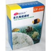 Náplň filtr BIO CF 250 - DOPRODEJ