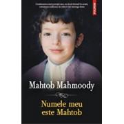 Numele meu este Mahtob/Mahtob Mahmoody