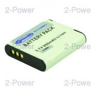 2-Power Digitalkamera Batteri Olympus 3.7v 1050mAh (LI-90B)
