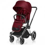 Бебешка количка Cybex Priam Lux Seat Infra Red 2017, 517000233