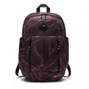 Рюкзак для тренинга с принтом Nike Auralux
