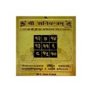 Shiv Jyotish Kendra Vastu / Fang Shui / Shree Shani Yantra 2 X 2 Inch