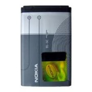 Nokia BL-5C baterie 1020mAh
