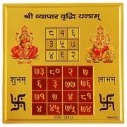 Jewelswonder Prabhu Drishti Sampurna Vyapar Vridhi Yantra