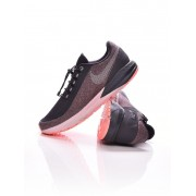 Nike Air Zoom Structure 22 futó cipő