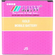 JPW Li-ion 2500 mAh Mobile Battery J5 Battery For Samsung Galaxy J5 Smart Phone