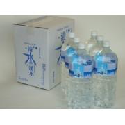 日本名水百選「清水湧水」2L6本セット