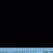 HP Inkoustová kazeta 950 originál černá CN049AE