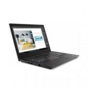 "Лаптоп Lenovo ThinkPad L480 T (20LS0016BM_5WS0A14081), четириядрен Kaby Lake R Intel Core i7-8550U 1.8/4.0 GHz, 14.0"" (35.56 cm) Full HD IPS Anti-Glare Display, (HDMI), 8GB DDR4, 256GB SSD, 2x USB 3.1 Type-C, Windows 10, 1.70 kg"
