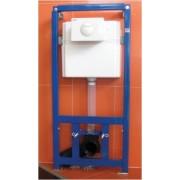Sistem pentru montarea rezervoarelor WC suspendate Franke