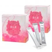 まんまコラーゲン100 2箱セット【QVC】40代・50代レディースファッション