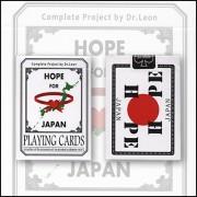 Hope For Japan Deck