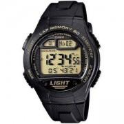 Мъжки часовник Casio Outgear W-734-9AVEF