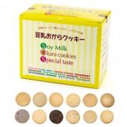 豆乳おからクッキープレミアム12味[180枚]【QVC】40代・50代レディースファッション