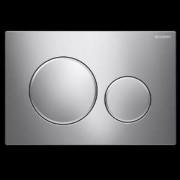 Clapeta dubla-actionare rezervor Geberit Sigma20 crom-mat/ crom-mat -115.882.KN.1