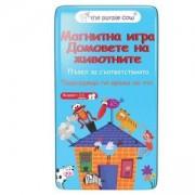 Детска занимателна Игра за път - Домовете на животните, 331116