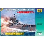 Battleship > hajó makett Zvezda 9039