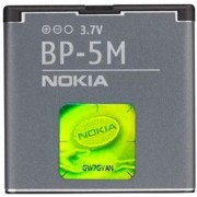 Nokia BP-5M Battery 900 mAh Li-Ion