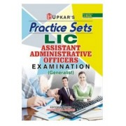 Practice Sets LIC Assistant Administrative Officers Examination (Generalist)