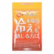 機能性表示食品 温+ヘスペリジン60回分【QVC】40代・50代レディースファッション