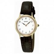Seiko horloge