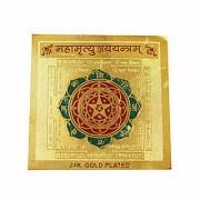 Shri Mahamritunjaya Yantra