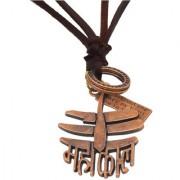 Men Style Religious Jewelry Rock Shiv Mahadev Mahakal Copper Brown Bronze Leather Necklace Pendant