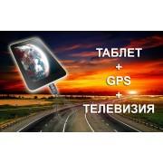 LENOVO A7-30 3G ТАБЛЕТ С НАВИГАЦИЯ ЗА ЦЯЛА ЕВРОПА ЗА КАМИОН И КОЛА+TV