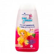 BIBI DREAM - Kupka i šampon za negu osetljive dečije kože i kose – malina 300ml