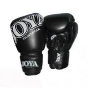 Joya Thai Kickboks lederen handschoenen