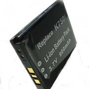 Batteri BST-37 till Sony Ericsson Z520i W800i K600i K750i V600i