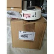 Daikin Ricambio Cod. 147418J FAN MOTOR X FTXS25D3VMW (Sostituito da codice 2134125)