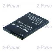 2-Power Mobiltelefon Batteri Nokia 3.7v 1000mAh (BL-4D)