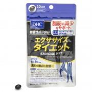 DHC エクササイズダイエット 30日分【QVC】40代・50代レディースファッション