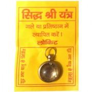 Haridwar Astro Shri Yantra Locket