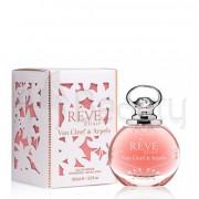 Van Cleef & Arpels Reve Elixir EDP дамски парфюм 50 мл.